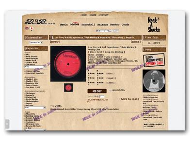 ドラム&ベースレコード || レゲエ,スカ,ロックステディ,ルーツ,ダンスホール,カリプソ,ダブ