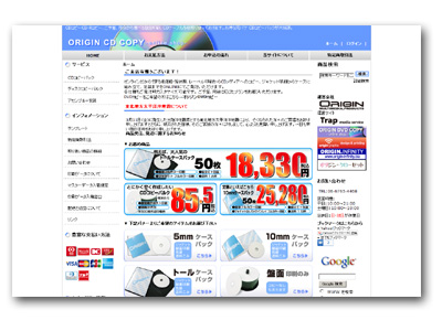 ORIGIN CD コピー, オンライン コピー サービス