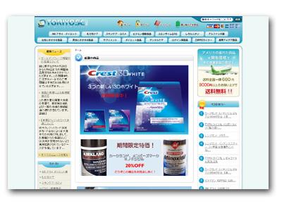 TORIYOSE.COM,  皆様の美容と健康をサポートするサイトです。