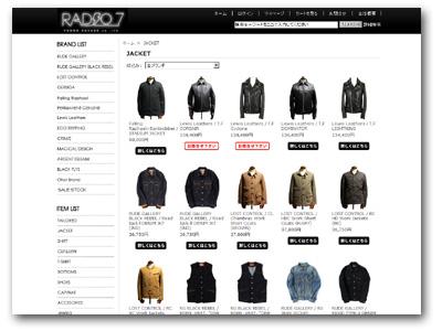 RADIO7 レディオセブン |RUDE GALLERY|ルードギャラリー|Lewis Leathers|ルイスレザー|LOST CONTROL|ロストコントロール