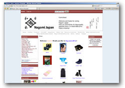 Nagomi Japan, Japanese Shopping!
